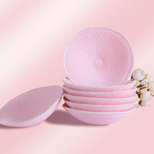 Breastfeeding Cotton Maternity Nursing Bra Sleep Bras For Mothers Feeding Nursing Pregnancy Clothes Women Open Buckle Underwear
