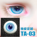 1/3 1/4 1/6 BJD Eyes 14mm/ 16mm  blue Glass Eyeballs  for SD/MSD/YSD Ball-jointed Doll
