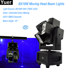 купить 2Pcs/Lot Wheel LED Moving Head Stage Light 8X10W RGBW 4IN1 Rotating LED Beam Disco Lighting For DJ Disco Party Bar Equipment дешево
