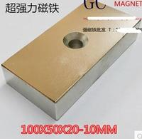 1pcs Ture N52 Block 100 X 50 X 20 Mm With Hole 10mm Super Strong High