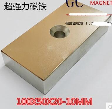 1pcs Ture N50 Block 100 x 50 x 20 mm with hole 10mm Super Strong high quality Rare Earth magnets Neodymium Magnet 100*50*20 mm варочная поверхность beko hic 64101 x hi light независимая черный
