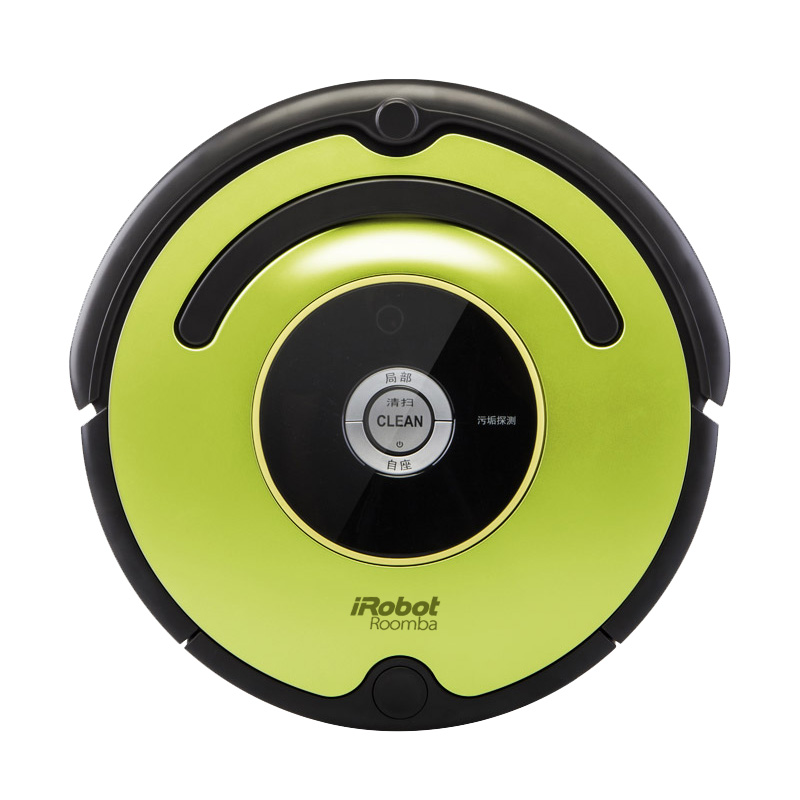 IRobot 529 Sweep Floor Robot Intelligent Clean Vacuum Cleaner Sweeping Machine Home Fully Automatic Robot Cleaners Free Shipping