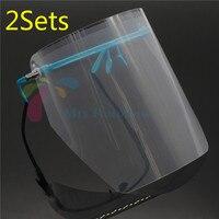 Hot Sale 2Boxes Dental Lab Eyewear Adjustable Detachable Full Face Shield Hot Selling