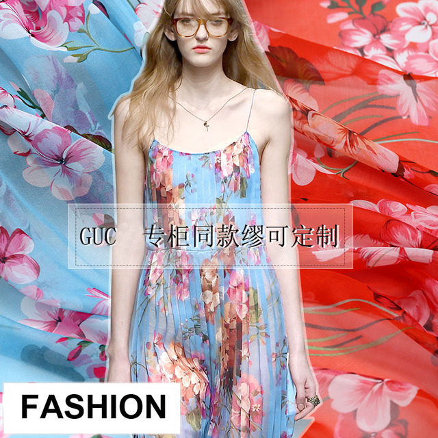 140-145CM Wide Floral Print Thin Silk Bamboo Fiber Chiffon Fabric for Summer Dress Shirt Clothes E085