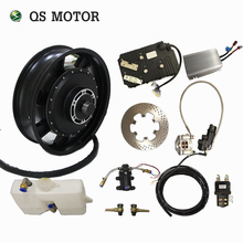 QS 14kw Motor kits 160kmh for Electric Racing Motorcycle