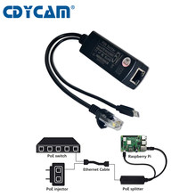 Cdycam 2.5KV Anti-interference Power Over Ethernet 48V To 5V 2.4A 12W Active POE Splitter Micro USB for Raspberry Pi CCTV Camera(China)