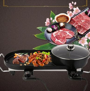 Free ship Smokeless Electric BBQ Grill Stove 5 Gear Temperature Adjustable For BBQ And Hotpot Home And Commercial Grill Machine