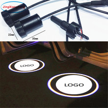 JingXiangFeng 2PCs LED For GAZ Car door welcome light Logo Light courtesy led car laser projector Logo For Lada car styling стоимость