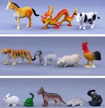 Simulation pvc farm animal toys, plastic ornaments Zodiac model toy model gift 12pcs/set