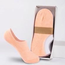 HSS – chaussettes de couleur unie pour femmes, chaussettes furtives à rayures en coton, en Silicone, antidérapantes, grande taille, printemps été, 2020