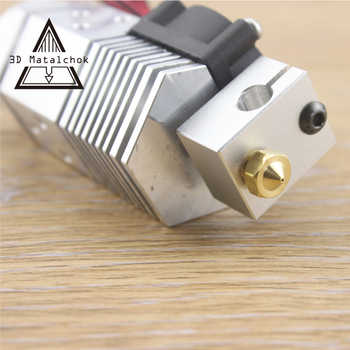 Newest! 3D Printer Parts 3 in 1 out Multi-color Extruder Hotend Kit NF THC-01 Three Colors Switching Hotend Kit for 0.4mm 1.75mm