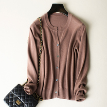 round neck cardigan sweater