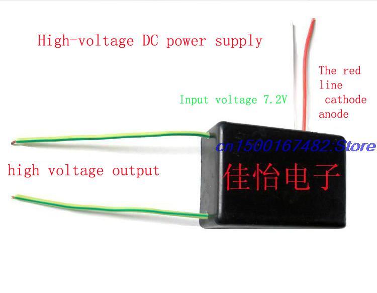 US $15 0 |High voltage igniter electrostatic generator high voltage  inverter ,high voltage module booster input dc 3 7 7 4V output 1000KV-in  Switching