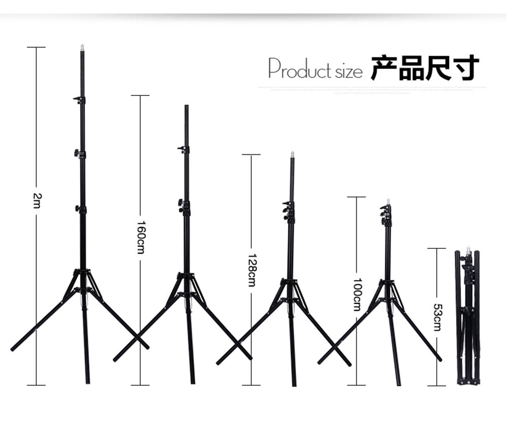 2M folded tripod light stand