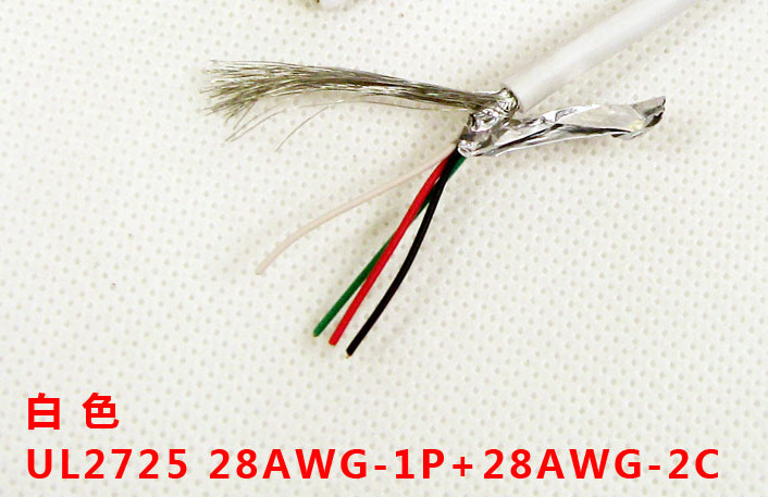 Free Ship 5m/lot White 28AWG Outer Diameter 3.5MM(white Double Layer Shielding 28AWG-1P+28AWG-2C=3.5M Sheathed Wire USB Wire DIY