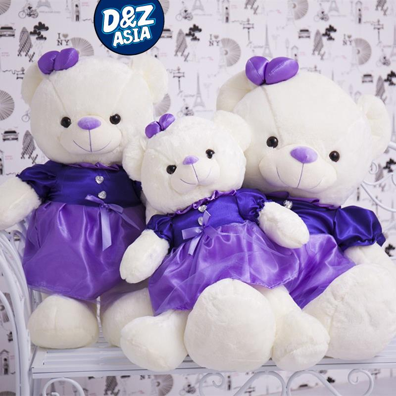 Kawaii plush stuffed animal teddy bear purple dress Princess large plush toy doll children holiday gifts valentine day gifts 1pair 40cm teddy bear plush toy teddy bear wedding doll teddy bear stuffed animal doll wedding gift