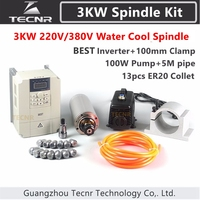 3KW Spindle Kit 3KW 220V 380V 100MM CNC Router Water Cooled Spindle Motor + VFD+100MM clamp+100W water pump/pipe+13pcs ER20