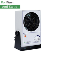 Anti Static Ion Eliminate Air Blower Fan For Dry Vinyl Lp Recorder CD VCD Turntable Record