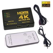 4K * 2K 3x1 HDMI Switch dağıtıcı 3 In 1 out HDTV ses Video dönüştürücü adaptör ile uzaktan kontrol XBOX360 DVD PS3 projektör