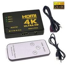 Сплиттер переключатель HDMI 3 в 1, 4K * 2K 3x1, HDTV аудио видео адаптер с дистанционным управлением для XBOX360 DVD PS3 проектора