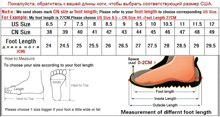 Мужские кожаные ботинки с острым носком дышащие деловые высоким