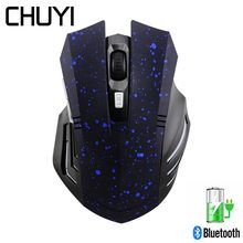 Wireless Gaming Mouse Bluetooth Silent Rechargeable Optical Computer Gamer Mause Star Pattern Mice 7 Buttons For PC Macbook Pro(China)