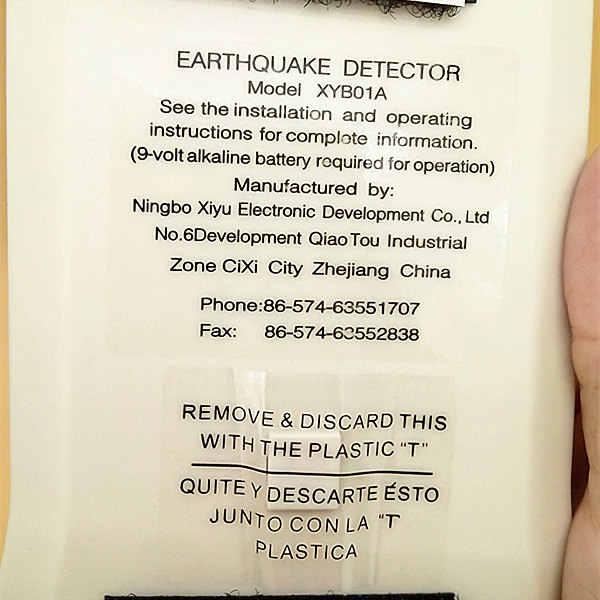 Detector P Gelombang Gempa Mendapatkan Peringatan Dini Akan Datang Gempa Gempa Alarm