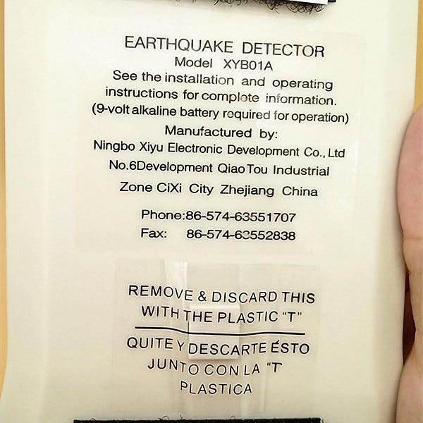 Detector de onda P Terremoto Obtenga una alerta temprana de las - Seguridad y protección - foto 6