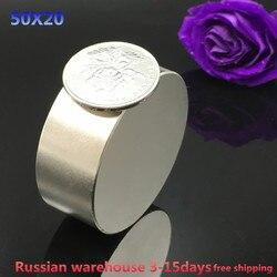 1 шт. неодимовый магнит 50x20 мм металлический магнит супер сильный Круглый магнит 50*20 редкоземельный Мощный постоянный магнит N52 N35