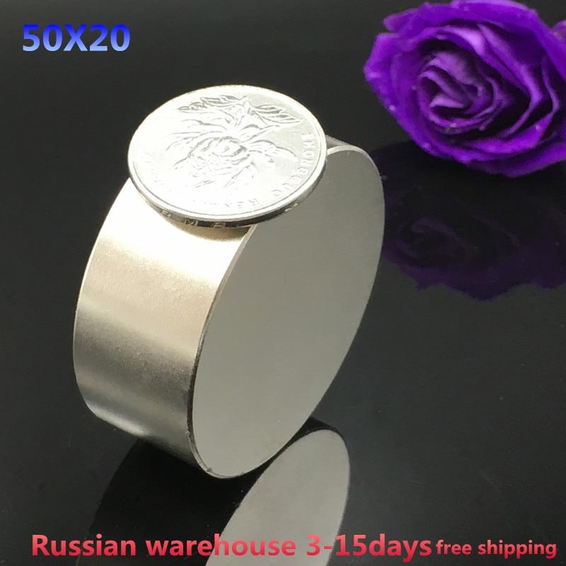 1 stücke neodym-magnet 50x20mm metall magnet super starke runde magnet 50*20 seltenerd leistungsstarke permanent magneten N52 N35