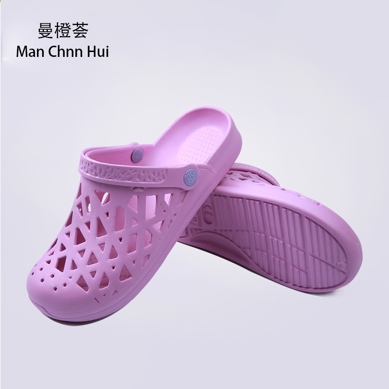 Medical shoes hospital slippers clogs for women doctor nursing accessories anti-skid EVA Shoes
