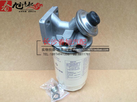 AUTO truck tractor diesel fuel filter assembly for R90T PHC B1 foton aumark ollin Cummins 3.8