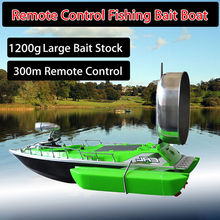Newest upgrade version RC Wireless Remote Control Fishing Bait Boat / rc fish boat lure boat large bait storage 1200G