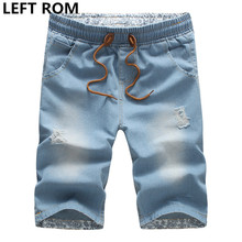 LEFT ROM Men Shorts Brand Summer New Men Jeans Shorts Plus Size Fashion Designers Shorts Cotton Jeans Men's Slim Jeans Shorts