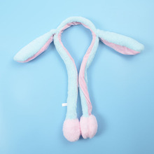 New Tremble with Ear-moving Hairpin Net Red Airbag Hair Ornament  Pinched Ears Warm Rabbit Hat 61 Gift Gifts Plush Toys