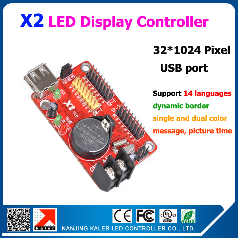 10pcs A Lot Single Color Control Card X2 Support 1024*32 Pixel Usb Port Easy Operation Led Control Card With CD For Software