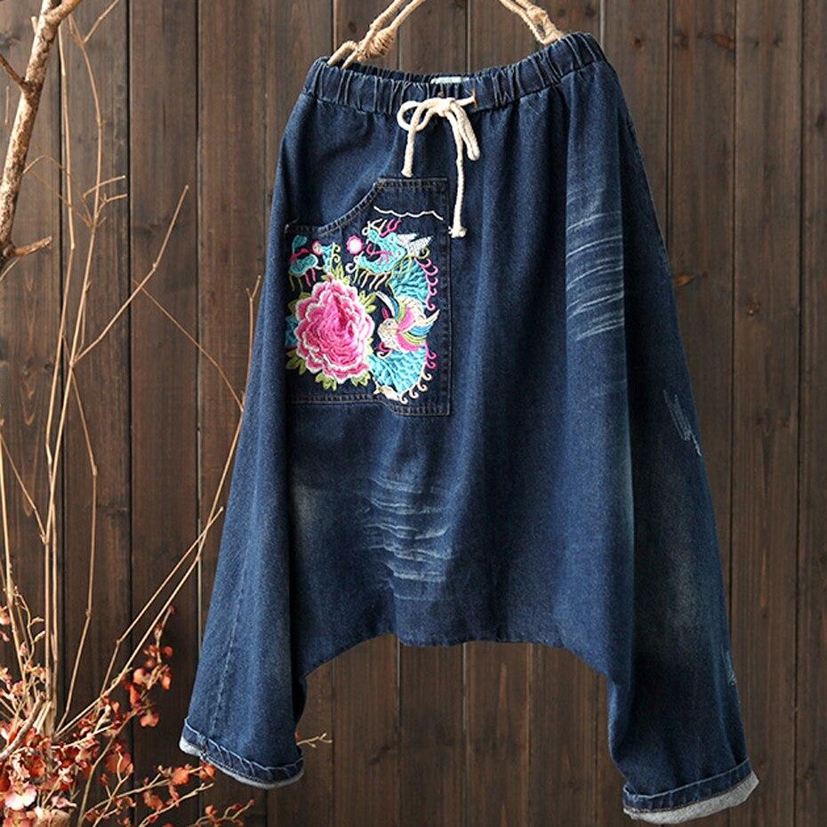 Women's Pants Denim Hiphop Cross-pants Print Jeans Crotch Pants Striped Loose Casual Haren Pants Trousers 1355