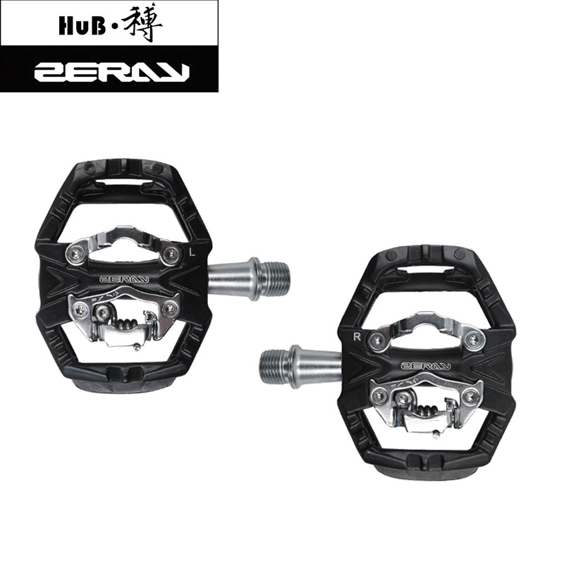 ZERAY ZP 109S pedales bike MTB Maintenance free axis Compatible Sealed Bearing MTB pedals Bike Parts
