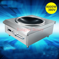 8KW Stainless steel High power Concave Commercial induction cooker Electromagnetic stove Industrial electric frying furnace