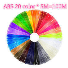 SUNLU 3D Pen Filament glowing 20 colors ABS/PLA plastic 1.75mm For 3D Pen Refills 1.75mm 100m Totally in Pack