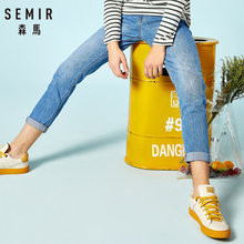 SEMIR Men Slim Fit Jeans in Washed Denim with Side Pocket Men's Cotton Jeans in Straight Leg with Zip Fly with Button for Spring(China)