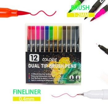 12 Colors Watercolor Dual Tip Brush Pens 0.4mm Fineliners