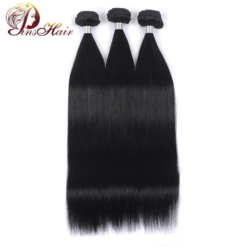 Pinshair Bundles Brazilian Straight Hair Bundles 100% Human Hair Weave Bundles Deal 1/3/4 Pieces Human Hair Extensions Non-Remy