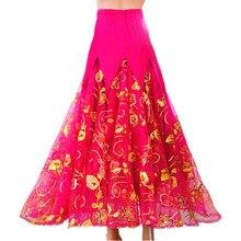 Ballroom Dance Skirt High Quality Stage Competition Dancing Costume Women Waltz Tango Dress Lady's Cheap Ballroom Dresses