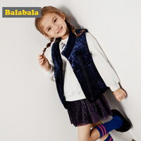 Balabala Toddler Girl Padded Velvet Vest with Stand up Collar Children Kid Puffer Vest with Zip Closure in Silky Polyester Lined