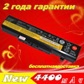 Оригинальный аккумулятор Для Ноутбука lenovo Thinkpad Edge E445 L11l6Y01 ASM PN45N1048 PN FRU 45N1049 4400AMH 10.8 В