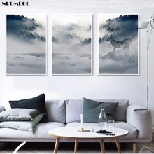 Canvas Paintings Wall Art  Prints 3 Pieces Forest Wolf Landscape Pictures Sunset Posters Home Decor Living Room