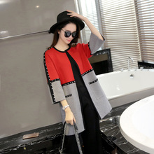Women Fashion long style Charm punk Sweater Coat New loose Knitted party Cardigans Outerwear Sweaters Ladies Clothing S1030