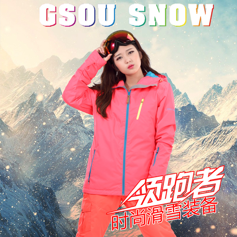 Gsou Snow pure ski suit women windproof waterproof breathable thick warm outdoor ski clothing color free shipping the new 2017 gsou snow ski suit man windproof and waterproof breathable double plate warm winter ski clothes