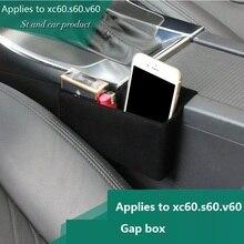 Автомобиль стайлинг для volvo s60 xc60 v60 коробка для хранения Стекаются наклейки Держатель Контейнера
